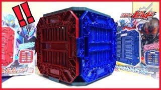 Download 【仮面ライダービルド】6枚連結で完成!パンドラボックスだ!DXパンドラパネルレッド & ブルー ヲタファの遊び方レビュー / Build DX Pandora Box Video