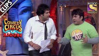 Download Krushna Meets Sohail Khan | Comedy Circus Ke Ajoobe Video