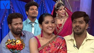 Download Extra Jabardasth | 22nd March 2019 | Extra Jabardasth Latest Promo | Rashmi,Sudigali Sudheer Video