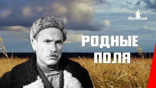 Download Родные поля (1944) фильм Video