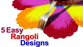 Download 5 Easy Rangoli Designs जो आप भी बना लेंगे   Rangoli Beautiful and Easy Design for Diwali Video