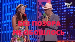 Download От этого номера зал плакал! Отдых в Греции с женой - До Слез! Video