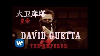 Download David Guetta & Sia - Flames Video