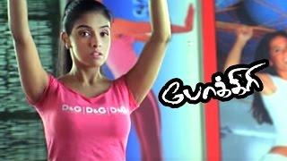 Download Pokkiri | Pokkiri Tamil Full Movie | Scenes | Asin Complains about Vijay | Vijay | Asin | Nassar Video