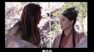 Download Mung Kon Yok (Ept.13/41) 2/5 (Thai) มังกรหยก Video