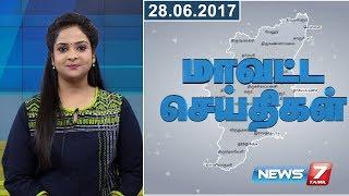 Download Tamil Nadu District News | 28.06.2017 | News7 Tamil Video