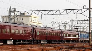 Download 35系客車甲種輸送8560列車 やまぐち号用 旧型客車新造! Video