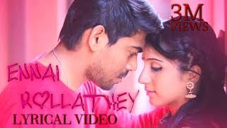 Download Ennai kollathey lyrical video (GEETHAIYIN RAADAI) Video