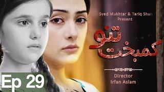 Download Kambakht Tanno - Episode 29 | Aplus Video