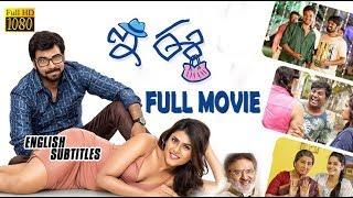 Download E Ee telugu latest movie || Neiraj Sham | Naira Shah Video