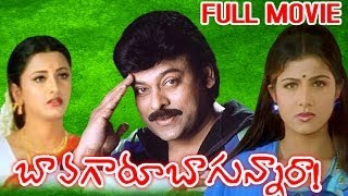 Download Bavagaaru Bagunnara Full Length Telugu Movie || DVD Rip.. Video