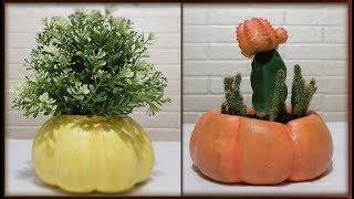 Download Чудесные вазы и горшки в форме тыквы 🌻 из цемента (бетона, гипса) своими руками. Video