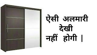 Download cupboard design    ALMIRA    or    WARDROBE   .....(720p) -    space saving furniture    Video