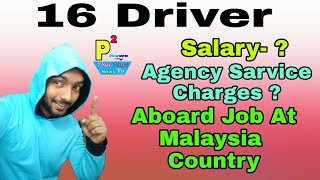 Download 1000+Jobs Abroad Job At Malaysia Country, 16 Driver Post, Salary 25K+ To 2.3L+ Rupees Video