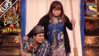 Download Bharti's Take On Archana's Acting | Comedy Circus Ka Naya Daur Video