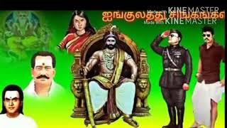 Download KAMMALAR Video Video