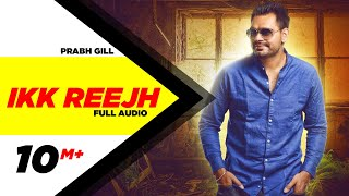 Download Ik Reejh (Full Audio) | Prabh Gill | Latest Punjabi Song 2016 | Speed Records Video