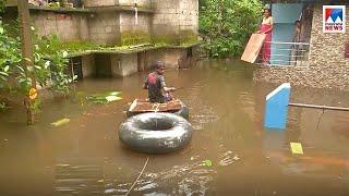 Download പെരും മഴക്കാലം   Mazha Special Programme Video