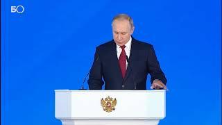 Download Путин поручил ввести ежемесячные выплаты на детей с 3 до 7 лет Video