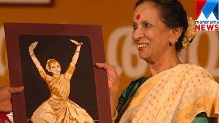 Download Dancer Mrinalini Sarabhai passes away| Manorama News Video