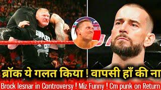 Download Brock Backstage Trouble ! Cm punk Return ! The Miz Funny ! WWE Raw 17 Nov 2018 Highlights Video