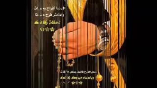 Download دعوة زفاف محمد وساره Video