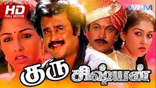 Download Guru Sishyan Tamil Full Movie | Rajinikanth | Prabhu | Gouthami | Seetha | Pandiyan | SP Muthuraman Video