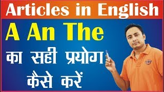 Download Articles in English Grammar I Use, Rules & Examples of Articles A An The in Hindi Video