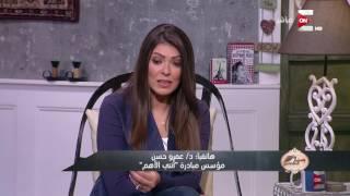 Download ست الحسن - ظاهرة العنف ضد المرأة.. الأسباب والعلاج - د. عمرو حسن Video