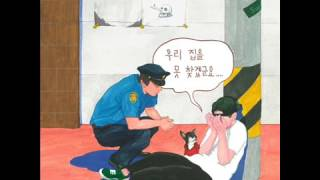 Download 매드클라운(Mad Clown)-우리집을 못 찾겠군요 Lost Without You(Feat 볼빨간사춘기)[Full Audio] Video