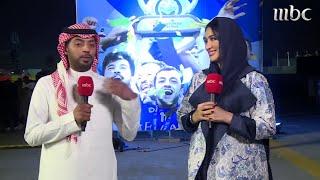 Download فرحة جماهيرية كبيرة في احتفالية نادي الهلال باللقب الآسيوي في ″بوليفارد الرياض″ Video