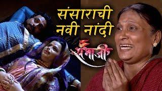 Download Swarajya Rakshak Sambhaji | 19th February 2018 Episode update | Dr. Amol Kolhe Video