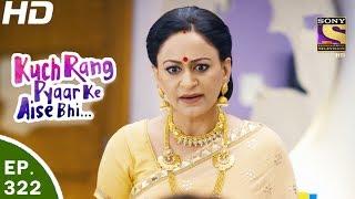 Download Kuch Rang Pyar Ke Aise Bhi - कुछ रंग प्यार के ऐसे भी - Ep 322 - 24th May, 2017 Video