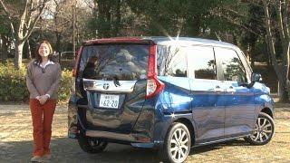 Download トヨタ・ルーミー カスタムG-T 試乗インプレッション 試乗編 Video