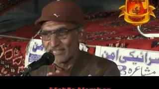Download سرایئکی مشاعرہ مصطفی خادم Mustafa Khadim Video