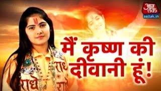 Exclusive Interview of ″Jaya Kishori Ji″ on Sanskar TV
