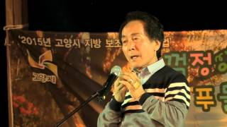 Download 하모니카 연주 / 이혜봉 Video