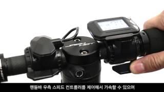 Download [앱스토리몰] 잭핫 카본 전동킥보드 주행 및 특징 Video
