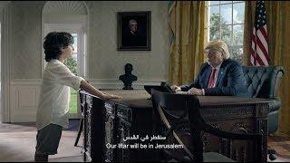 Download Zain Ramadan 2018 Commercial - سيدي الرئيس Video