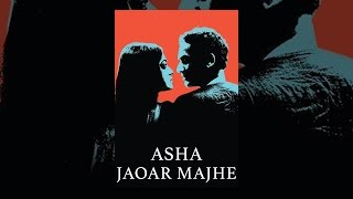 Download Asha Jaoar Majhe Video