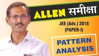 Download JEE ADVANCED 2018 PAPER-1 ANALYSIS by ALLEN CAREER INSTITUTE Video