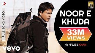Download Noor E Khuda - My Name is Khan | Shahrukh Khan | Kajol Video