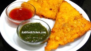 Download Bread Pakora Recipe-Quick Bread Fritters-Easy and Quick Indian Snacks Recipe Video