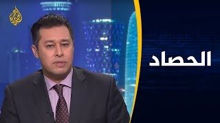 Download الحصاد.. الدوافع الأميركية للانسحاب من سوريا Video