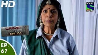 Crime Patrol Dastak - False Pride - Episode 344 - 1st March 2014