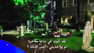 Download KPA S02 E07 Video