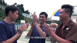 Download 《壹獄壹世界‧高登闊少踎監日記》製作特輯:高登監獄風雲sosad Video