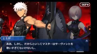 Download Fate/GO[幕間の物語 エミヤ『マスターの条件』] Video