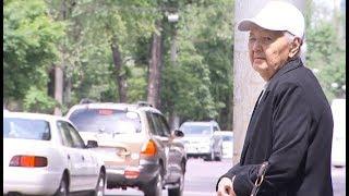 Download Алматинские пенсионеры смогут бесплатно отдохнуть в санаториях (17.05.18) Video