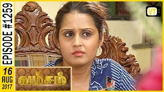 Download Vamsam - வம்சம் | Tamil Serial | Sun TV | Epi 1259 | 16/08/2017 | Vision Time Video